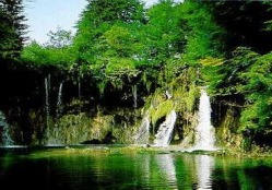 Plitvice Lakes picture (16)